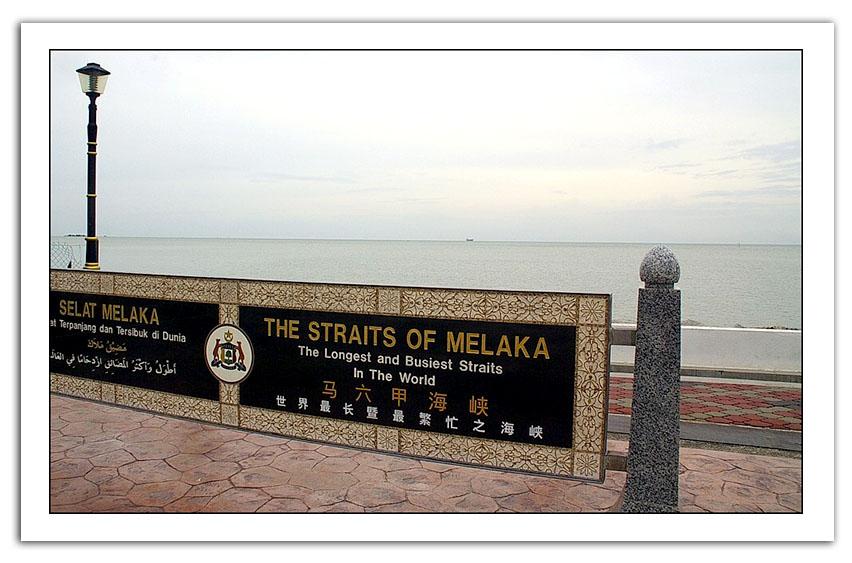 Détroit de Malacca