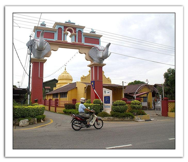 Kampung Chitty