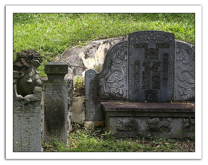 cimetière chinois de Malacca